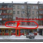 Белореченск Цветкофф