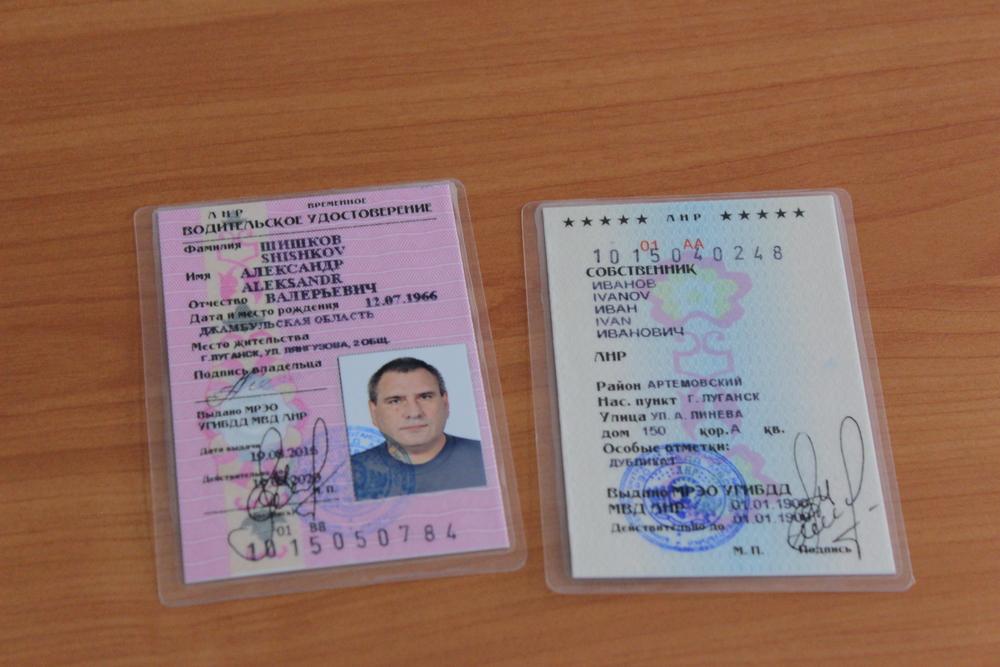 добились Можно ли в доверенности указывать водительское удостоверение вон