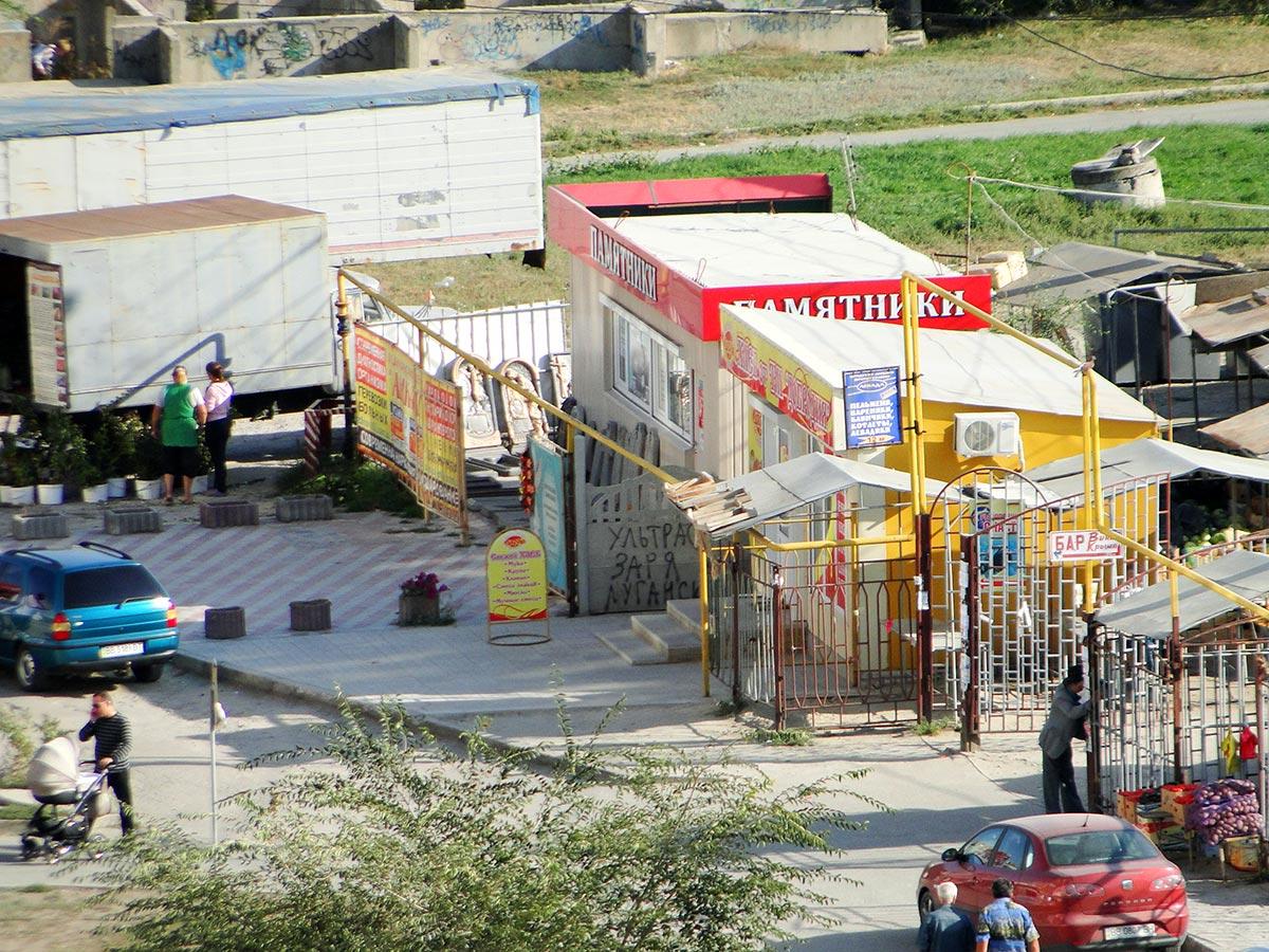 Луганск квартал заречный 13 фото 7